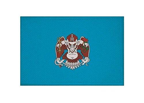 U24 Aufnäher Ulan Bator Fahne Flagge Aufbügler Patch 9 x 6 cm