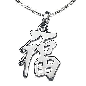 Clever Schmuck Set Silberner Anhänger chinesisches Zeichen für Glück & Gesundheit offen glänzend mit Kette Panzer 45 cm STERLING SILBER 925