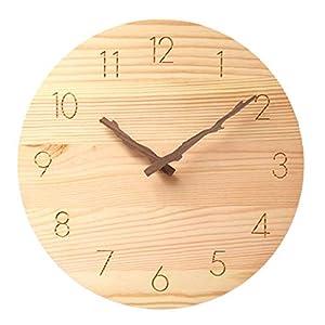 Justup Reloj de pared de