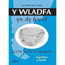 Y Wladfa Yn Dy Boced