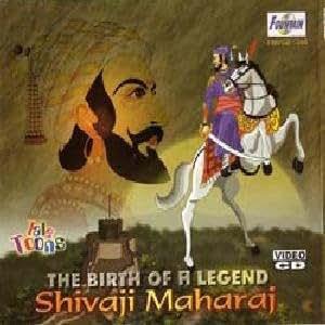 The Birth of a Legend (Shivaji Maharaj) (English)
