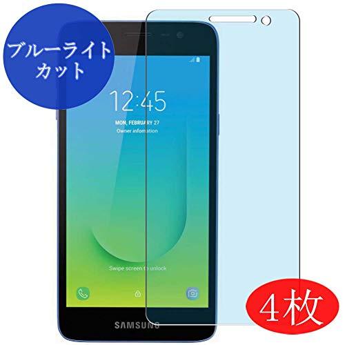 VacFun Lot de 4 Anti Lumière Bleue Film de Protection d'écran pour Samsung Galaxy J2 Core sans Bulles, Auto-Cicatrisant (Non vitre Verre trempé) Anti Blue Ray/Light