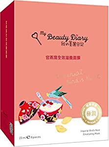 My Beauty Diary Imperial Bird's Nest Emolliating Mask 2016 New Version, 8 Piece