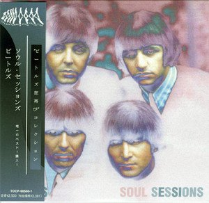 The Beatles - Soul Sessions