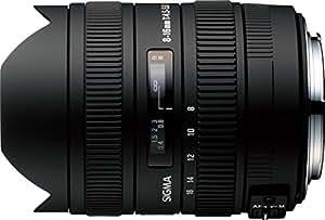 Sigma Objectif 8-16 mm F4,5-56 DC HSM - Monture Canon