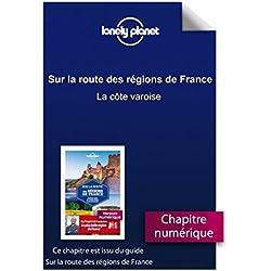 413%2BzIKWD%2BL. AC UL250 SR250,250  - Cercate un lavoretto estivo in Francia, in un'isola di sogno?