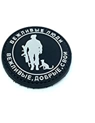 Polite Personnes Crimée Opération Armée Russe PVC Airsoft Patch