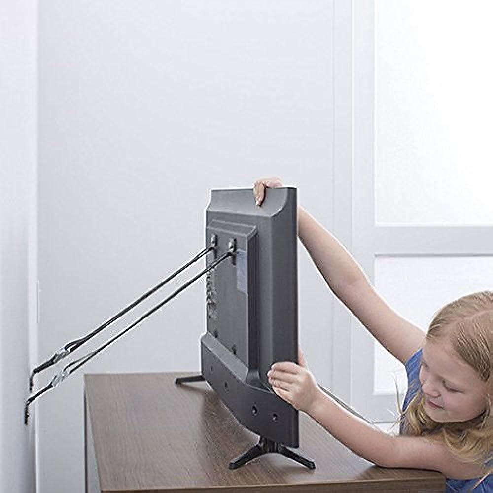 Ein Paar TV Fernseher Riemen Träger Kippsicherung Möbel Bildschirm Baby Kinder