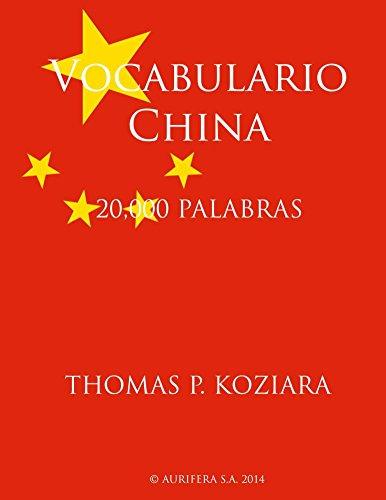 Vocabulario China por Thomas Koziara