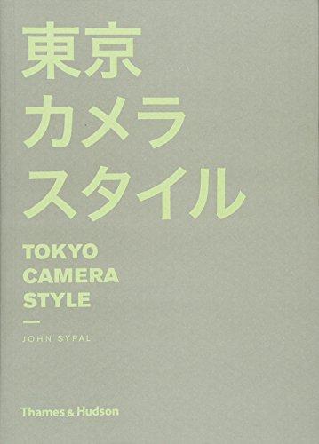 Tokyo camera style par John Sypal