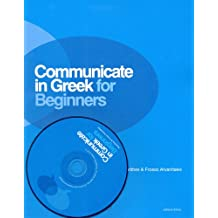 Communicate in Greek for Beginners (Book & CD)