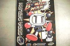 Saturn Bomberman [Saturn] [Version PAL euro]