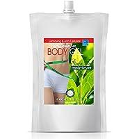 Gel Tè verde e Spirulina Dimagrante e Anticellulite● Maschera Corpo