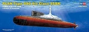 Hobby Boss 83511 Plan Type 092 Xia Class - Submarino a Escala