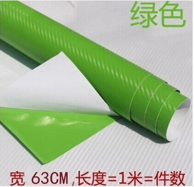 To highlight the personality change color film motorcycle stickers modified carbon fiber film,Green 63cm*1m