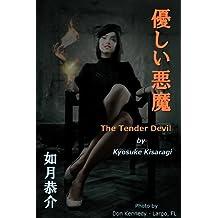The Tender Devil (Japanese Edition)