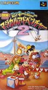 Mickey Magical Quest 2