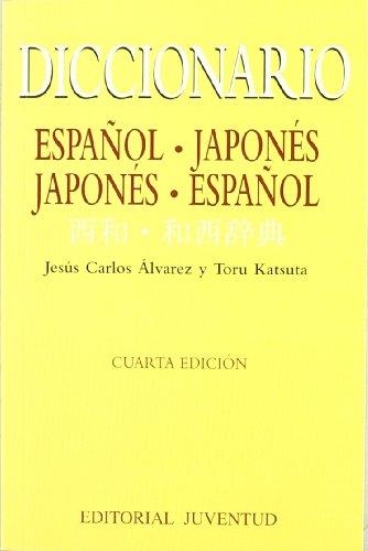 Diccionario Espanol-Japones, Japones-Espanol/ Spanish-japanese, Japanese-spanish Dictionary