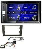 JVC KW-V250BT 2DIN CD DVD USB Bluetooth MP3 Autoradio für Audi A4 04-08 B7 Bose Aktivsystem Most Quadlock