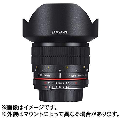 Samyang Objectif pour Sony E 14 mm F2.8 ED AS IF UMC Noir