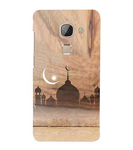 Fiobs Designer Back Case Cover for LeEco Le Max 2 :: LeTV...