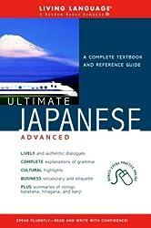 Ultimate Japanese: Advanced Coursebook (Ll(r) Ultimate Advanced Course)
