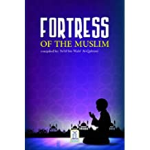 Fortress of the Muslim (English Edition)