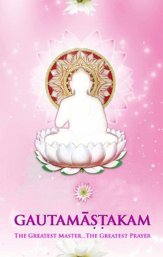 Gautamastakam por Purvacharya epub