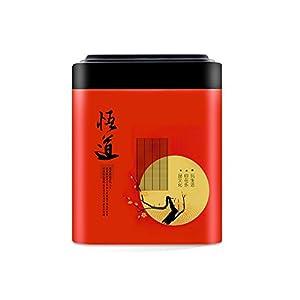 Boîte à thé - Petite boîte carrée 50 ml - Impression quatre couleurs, boîte de rangement classique pour la cuisine free size Red