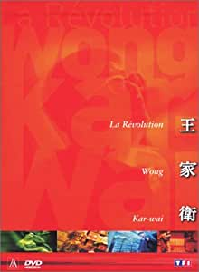 Coffret Wong Kar Wai 4 DVD : Nos années sauvages / Happy Together / Les Anges Déchus / Chungking Express