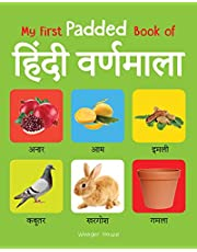Pratham Hindi Varnmala Early Learning Padded Board Books fo
