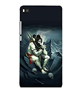 printtech Shiva Lord Weed Back Case Cover for Huawei Honor P8