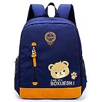 TOOSD School Backpack 3-6 Years Old School Bag Printing Male Baby Bag Children Backpack 5 Years Old Boy Girl New,A,36 * 27 * 11