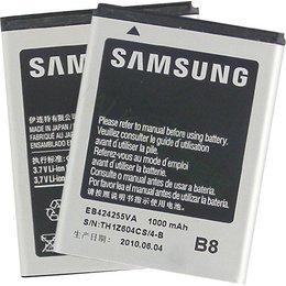 PlaneteMobile - Batteria Samsung EB424255VA, EB424255VU, EB424255VK Chat S3350 C5530 Corby 2 GT-S3850 Corby 2 GT- S5530