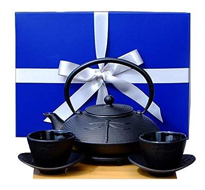 Boîte cadeau M-en fonte Noir Libellule Ensemble à thé D-Théière, étoile Dessous de Plat et 2tasses