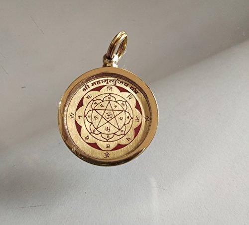 Maha Mrityunjaya Yantra Pendant / Locket in Brass
