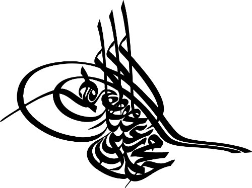 Preisvergleich Produktbild Autoaufkleber Osmanli Tugrasi Tugra - Autosticker Tattoo 370 mm x 280mm- weiß- abweichenden Farbwunsch bitte an info@folien4u.eu