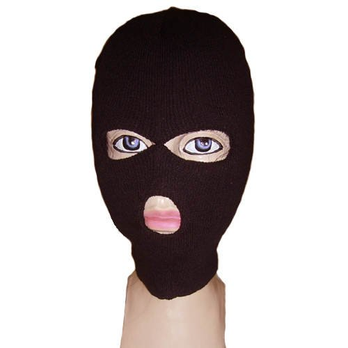 PARTY DISCOUNT Maske Ninja / Hut Sturmhaube / ()