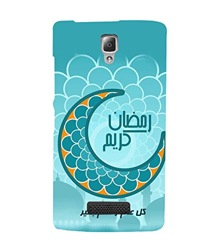 Fiobs Designer Back Case Cover for Lenovo A2010 (Eid Moon Chand Allah...