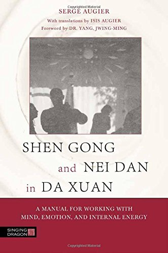 Shen Gong and Nei Dan in Da Xuan