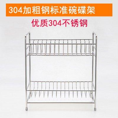 clg-fly-double-rack-inox-bol-siu-lek-yuen-rack-racks-cuisine-de-leau-dans-un-lave-vaisselle-panier-v