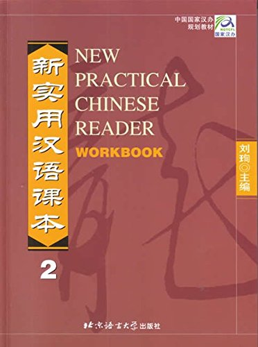 New Practical Chinese Reader 2 : Workbook