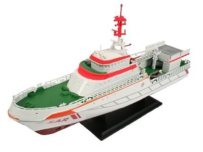 Revell Modellbausatz Schiff 1:200 - Seenotkreuzer Hermann Marwede im Maßstab 1:200, Level 4, originalgetreue Nachbildung mit vielen Details, 05812 von Revell