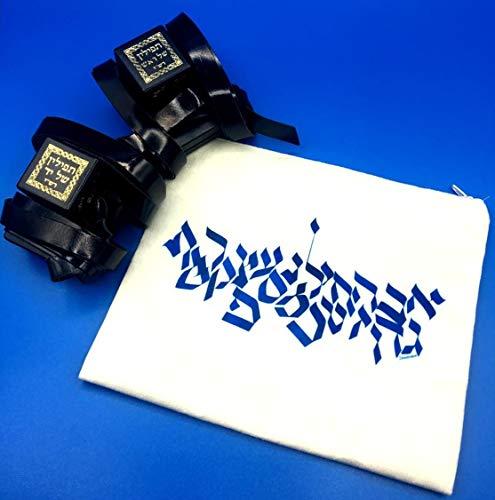 """Tefilin-Tasche""""Aleph Beth"""", hergestellt in Frankreich, maschinenwaschbar, Maße: 25 cm x 21 cm, ideales Geschenk"""