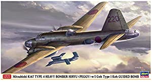 Hasegawa 002298 - Maqueta de avión