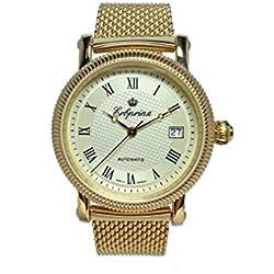 Erbprinz gentles watch automatic Walldorf W2
