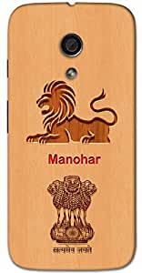 Aakrti Back cover With Lion and Govt. Logo Printed For Smart Phone Model : Samsung Galaxy S-6 EDGE PLUS.Name Manohar (Wins Over Mind ) Will be replaced with Your desired Name