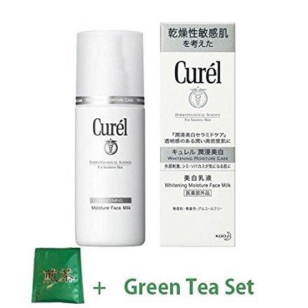 Kao Curel White Skin Care New White Milky Lotion 110ml (Green Tea Set)