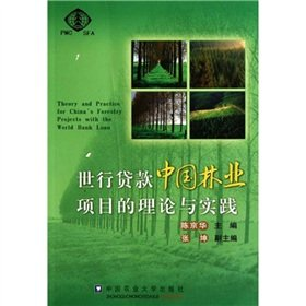 world-bank-forestry-projects-in-china-s-theory-and-practicechinese-edition