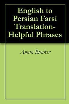 English to Persian Farsi Translation- Helpful Phrases (English Edition) par [Bunker, Aman]